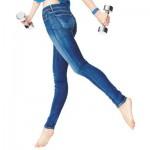 Exercitii pentru picioare suple